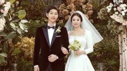 송혜교가 결혼 후 처음으로 남긴 감사의