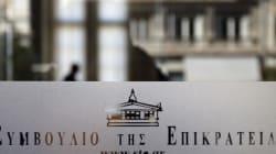 Το ΣτΕ επικύρωσε την απόλυση ταμία στην Κρήτη που ιδιοποιήθηκε 135.159