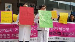 국립재활원의 HIV감염인 재활치료 거부는