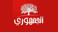 Al Joumhouri décline l'invitation de la présidence à la réunion des signataires du Document de
