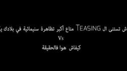Ce Tunisien réalise le teaser non-officiel des JCC non sans une touche d'humour