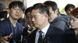 '국정원 수사 방해' 의혹 검사들 모두