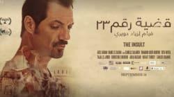 Des associations appellent au boycott d'un film du réalisateur Zied Douiri, qualifié de