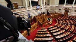 «Συγνώμη λάθος» λέει το Γραφείο Προϋπολογισμού της Βουλής για την τελευταία