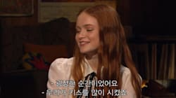 '기묘한 이야기' 키스 장면에 네티즌이 분노한
