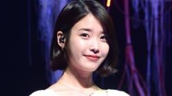 아이유가 tvN '나의 아저씨'의 제안을