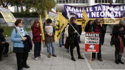 Αντιφασιστική συγκέντρωση αλληλεγγύης στον φοιτητή Αλέξη Λάζαρη έξω από το
