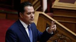 Γεωργιάδης: Η ΚΟ του ΣΥΡΙΖΑ είναι η πιο ζάμπλουτη που πέρασε ποτέ από τη