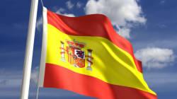 Espagne: les demandes de visas momentanément