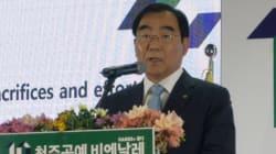 '정치자금법 위반' 청주시장, 시장직