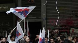 Συλλαλητήρια του ΠΑΜΕ σε όλη τη χώρα. Για πότε έχουν προγραμματιστεί οι