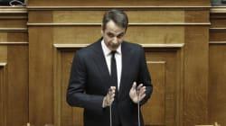 Ικανοποιημένος δηλώνει ο Μητσοτάκης για τη συμμετοχή στις εκλογές της