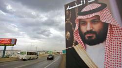 L'Arabie saoudite appelle ses ressortissants à quitter le