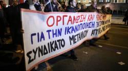Συλλαλητήριο του ΠΑΜΕ εναντίον της γ'
