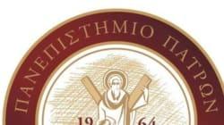 Παρουσίαση του τόμου του Διεθνούς Διεπιστημονικού Συνεδρίου, «Η αρχαία Ελλάδα και ο σύγχρονος