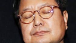 방문진이 김장겸 MBC 사장 해임안을