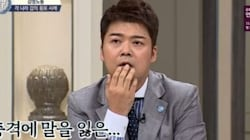 '갑질' 사례는 한국만의 것이