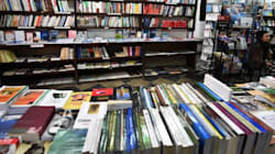 Ouverture de la 8ème édition des journées littéraires à