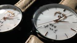 문대통령과 점심 먹고 '이니 시계' 받는 법이