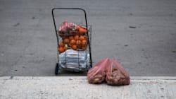 Ελεημοσύνη στους Φτωχούς, που συνεχώς