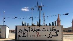 Situation en Libye: l'Egypte, la Tunisie et l'Algérie se réunissent au
