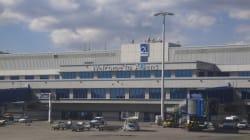 SZ: Η Γερμανία δεν ενημέρωσε την Ελλάδα πως ισλαμιστής με «βραχιολάκι» προσγειώθηκε στην Αθήνα τον