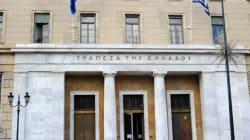 ΤτΕ: Στα 1,3 δισ. ευρώ το πλεόνασμα του ισοζυγίου τρεχουσών συναλλαγών στο εννεάμηνο Ιανουαρίου -