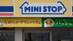 일본 미니스톱이 성인 잡지 판매를