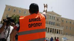Σε 24ωρη απεργία οι εργαζόμενοι στους ΟΤΑ την