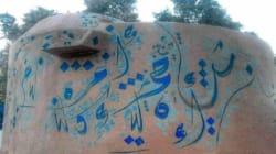 Djerba: Bir Roumi renaît de ses