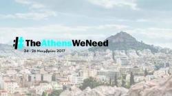 Η Αθήνα που χρειαζόμαστε: Μια τριήμερη εκδήλωση που θέλει να αλλάξει το πρόσωπο της