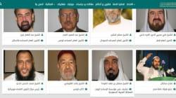 Rached Ghannouchi placé dans une liste d'organisations et de personnalités terroristes par certains pays arabes? Ennahdha
