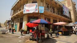 Le café Shabandar: La Mecque des intellectuels irakiens depuis un
