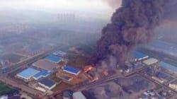 Une puissante explosion en Chine fait plusieurs morts et des dizaines de