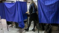 Τα πρώτα πανελλαδικά αποτελέσματα από τις εκλογές του Δικηγορικού