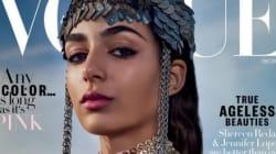La Marocaine Nora Attal majestueuse en couverture de Vogue