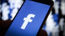 Επεκτείνεται το λογισμικό A.I του Facebook για τον εντοπισμό χρηστών με τάσεις