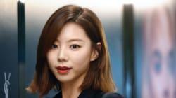 삼성서울병원이 '박수진 특혜 논란'에 밝힌