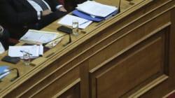 ΝΔ: Αίτημα έκτακτης σύγκλησης της Επιτροπής Εξοπλισμών για την υπόθεση των