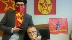 Ποια είναι η σκληρή τρομοκρατική οργάνωση DHKP-C μέλη της οποίας φέρονται να βρίσκονταν στην
