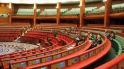 Drame d'Essaouira: comment la motion d'interpellation du gouvernement par le PAM est tombée à