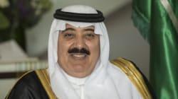 1δισεκ. $ κατέβαλε πρίγκιπας της Σ.Αραβίας και μέλος της βασιλικής οικογένειας για να αφεθεί