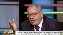 L'avocat égyptien qui avait qualifié le viol de