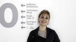 Η διευθύντρια του ΕΜΣΤ, Κατερίνα Κοσκινά, θα ολοκληρώσει τη θητεία της στο τέλος του