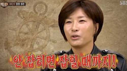 '정글'에 복귀한 김병만과 합류한 박세리가 완벽한 호흡을