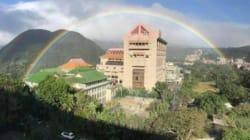 Cet arc-en-ciel à Taipei pourrait être le plus long jamais enregistré... dans le