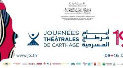 Plus de 100 pièces de théâtre à découvrir aux Journées Théâtrales de