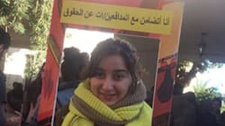 Pour les défenseurs des droits de l'homme, Amnesty international Maroc appelle à un sit-in devant le