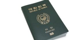 여권에까지 꼭 주민번호가 적혀있어야