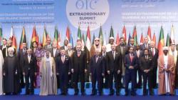 Les leaders musulmans appellent le monde à reconnaître Jérusalem-est comme capitale de la